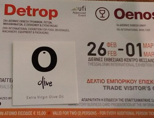 DETROP International Exhibition of Food Thessaloniki: 26 february – 1 march 2015